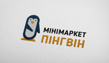 Приятный взору апгрейд минимаркетов «Пингвин»