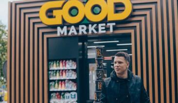 Мережа Goodmarket як основний напрямок БРСМ-нафта