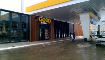Перший повноцінний супермаркет наАЗС від «БРСМ-НАФТА»