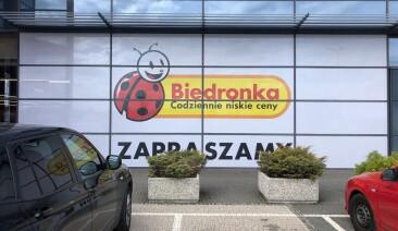 Лідер роздрібного ринку Польщі представляє нову концепцію магазину Biedronka3.0
