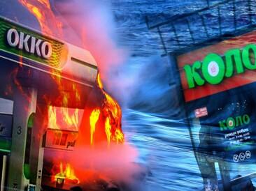 Слияние двух стихий: что может означать для розницы покупка компанией ОККО сети КОЛО?