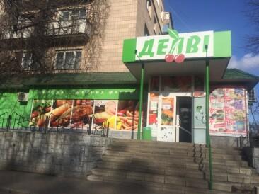 Найактивніші: ТОП-6 food-рітейлерів України закількістю відкриттів впершому кварталі 2021 року