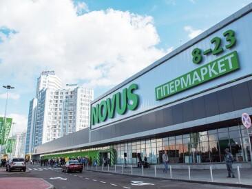 Чому Billa продала український підрозділ і що отримує Novus