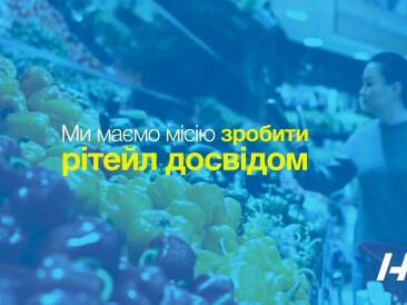Автоматизация полки с HL Display