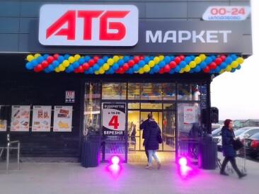 Топ-10 українських продуктових мереж за кількістю магазинів і темпам відкриттів