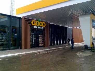 Первый полноценный супермаркет наАЗC от«БРСМ-НАФТА»