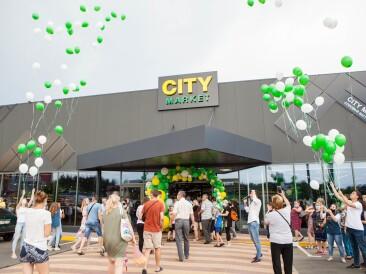 Якпройшло відкриття пілотного об'єкту мережі CITY market