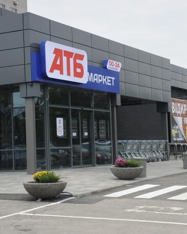 Топ-10 украинских продуктовых сетей по числу магазинов и темпам открытий