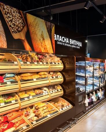 Спеціальне освітлення для Food Retail