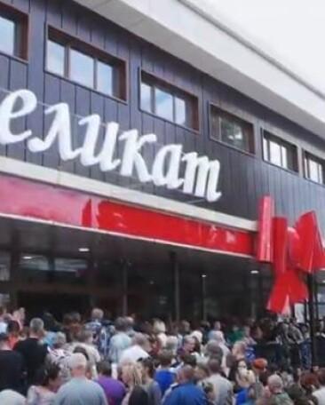 """Грандіозне відкриття в Черкасах супермаркету """"Делікат"""" на обладнанні Хітлайн"""
