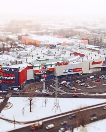 Фіджітальний рітейл: як «Ашан» об'єднує в Україні діджитал і фізичну комерцію