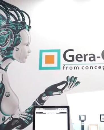 Компанія Gera Group навиставці «Індустрія торгівлі 2020» (МАРГО)