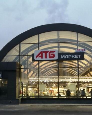 Топ-10 украинских продуктовых сетей по количеству магазинов и темпам открытий