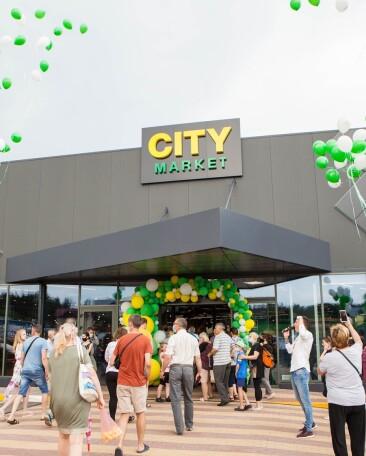 Как прошло открытие пилотного объекта сети CITY market