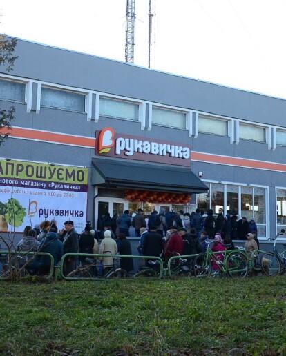 """Львівська """"Рукавичка"""" запустила власний інтернет-магазин"""