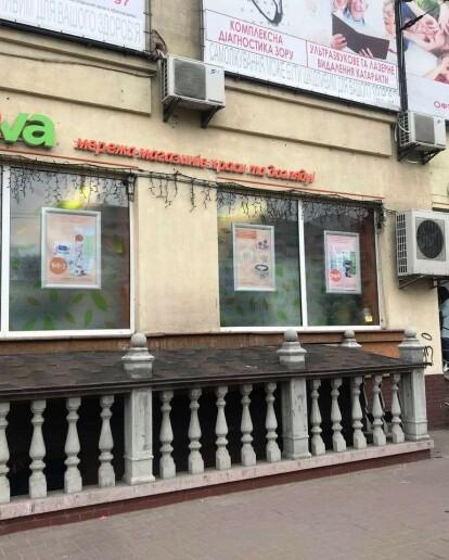 Ринок дрогері-рітейлу в регіонах України: статистика і графіка, 2020 р.
