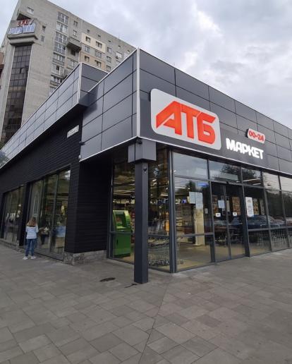 Названо найбільш «оборотистий» магазин АТБ в Україні