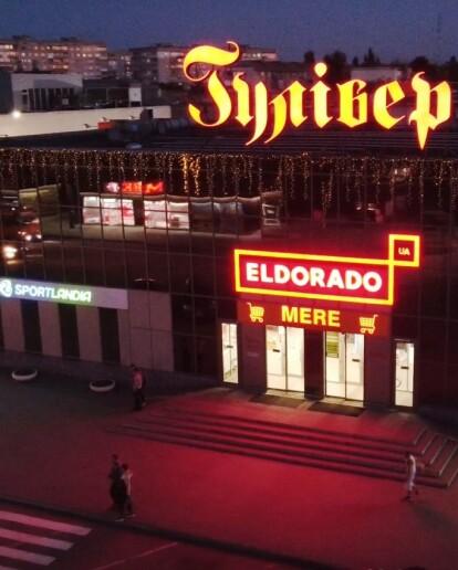 MERE в Павлограді: фотозвіт з нового магазину