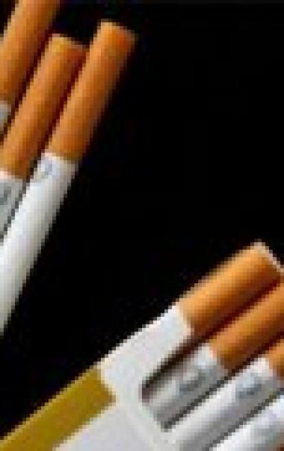 табачные изделия максимальные цены
