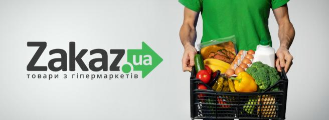 Zakaz.ua вийде на ринки трьох нових міст України та планує зміцнювати свої позиції на ринках Молдови та Узбекистану
