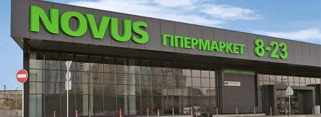 Novus запустив послугу доставки продуктів через сервіс Glovo