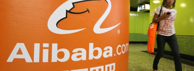Alibaba в гонитві за Amazon
