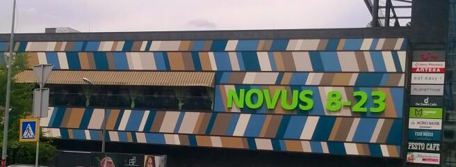 В Оболонському районі Києва відчинить свої двері черговий NOVUS