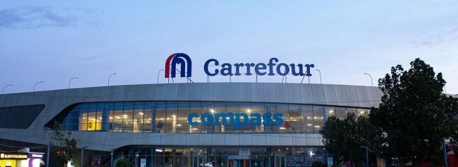 Сервіс доставки Zakaz підключає в Узбекистані мережу Carrefour