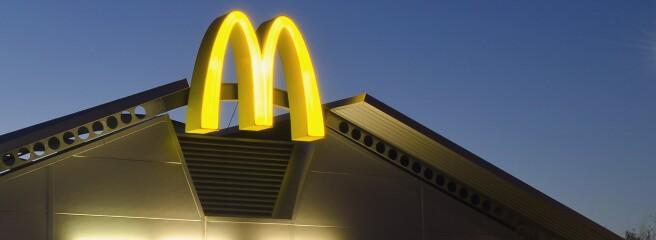 Кропивницький, Чернівці, Ужгород. МакДональдз назвав українські міста, в яких відкриє нові ресторани