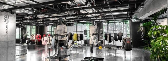 Nike будет принимать обувь для переработки
