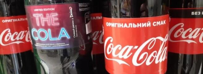 Cola від АТБ: рітейлер запатентував логотипи для виробництва замінників Coca-Cola, Fanta, Sprite