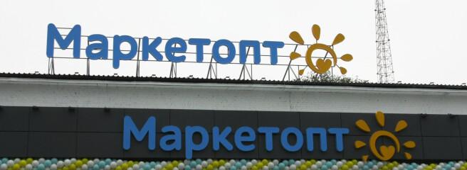 «МаркетОПТ» нестоїть намісці: мережа рухається вбік Дніпра