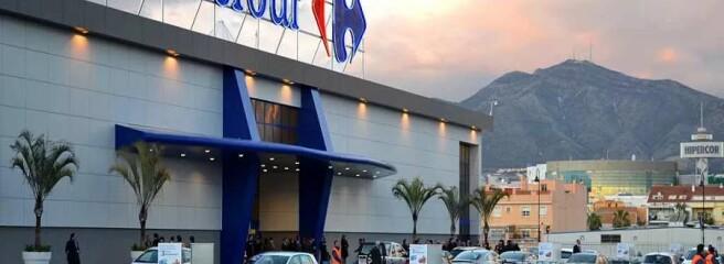 Польський підрозділ Carrefour непрослідує подорозі Auchan