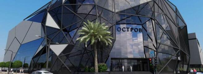 Друга фаза ТРЦ «Остров» уОдесі поповнилась відомими брендами