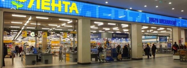 «Лента» завершила операцію із придбання супермаркетів Billa Росія