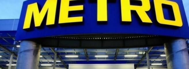 Як Metro Cash&Carry Ukraine планує подвоїти частку ВТМ в обороті