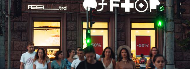 Новий заклад наБасейній: OFFTOP ікав'ярня FEEL_trd від «Сільпо»
