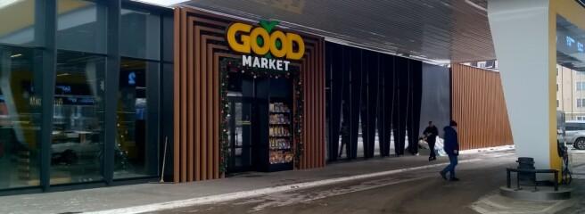 175 крупнейших продуктовых сетей Украины поколичеству магазинов в2020 году