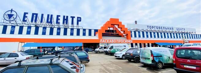 УЛьвові відкривається інноваційний формат торгового центру «Епіцентр»