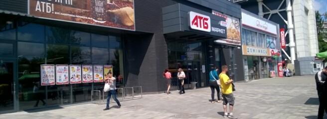 УМукачеві планується масштабне відкриття дискаунтерів АТБ