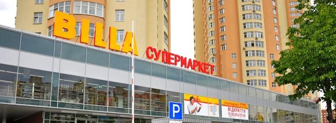 Novus закрив операцію з придбання супермаркетів Billa