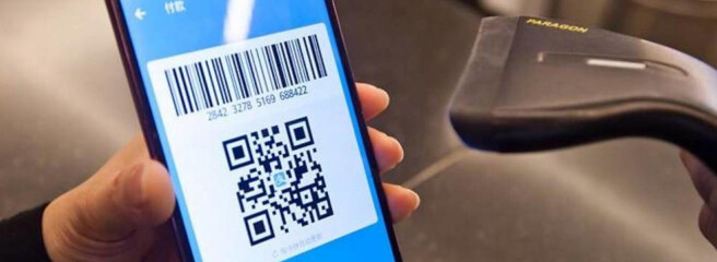 Мережа «Магніт» тестує оплату задопомогою QR-коду