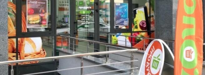 Аналіз провідних 160 торгових операторів FMCG України за кількістю магазинів за 2019 р.