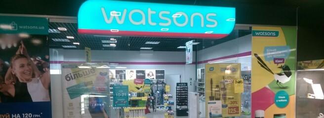 Watsons розпочинає співпрацю із сервісом доставки Justin