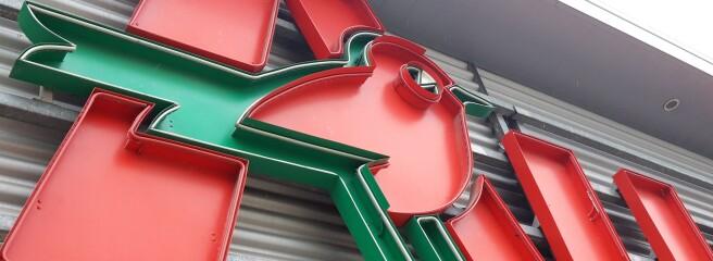 Auchan єнайбільшою мережею гіпермаркетів напольському роздрібному ринку