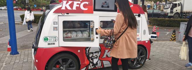 KFC впроваджує автономні фуд-траки