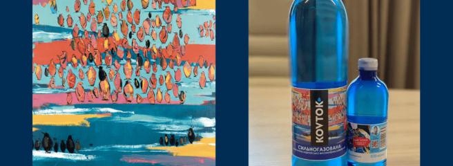 У мережі КОЛО запустили власну торгову марку води KOVTOK.
