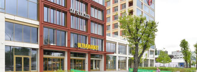 Нова мережа ULTRAMARKET відкрила перший магазин вЖКSan Francisco Creative House