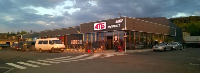 АТБ-Маркет оновив сайт