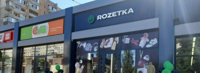 Rozetka планує відкрити за місяць 11 офлайн-магазинів по Україні